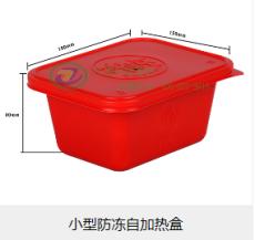 自热饭盒自加热饭盒定制一次性饭盒生产厂