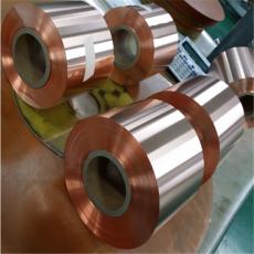 c5110磷铜带 汽车配件磷铜带 磷铜带价格