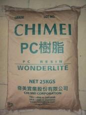 PC PC- 122正品价格 台湾奇美总代理