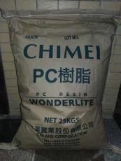 台湾奇美大陆代理商 PC PC-115价格