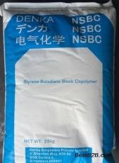 新加坡產K料 NSBC210價格 18.5元/KG