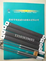 高纯度碳化硅电热元件碳棒
