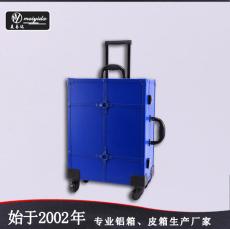 东莞美易达厂家直销专业拉杆支架手提铝箱
