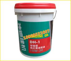 神鋼專用機油 神鋼DH-1環保型純正柴油機油1