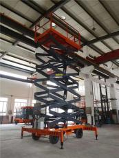 移動剪叉式升降機廣州升降機廠家供應