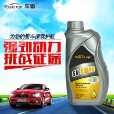 车泰全合成汽油机油5W40 SN 1L汽油发动机机