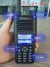 华芯按键双模对讲机D2的技术参数