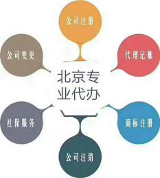 北京企业办理3AAA级企业信用评级需要多少