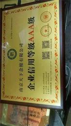 黑龙江企业办理荣誉证书怎么收费的