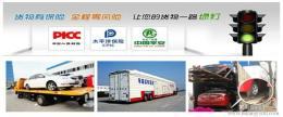 西安到上海轿车托运公司需要多少钱几天时间