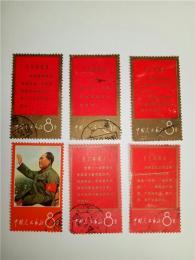灞桥区收购邮票年册回收邮票收藏
