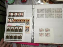 收购文革邮票价格回收邮票收藏