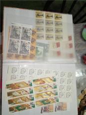 新城区收购邮票公司回收邮票收藏