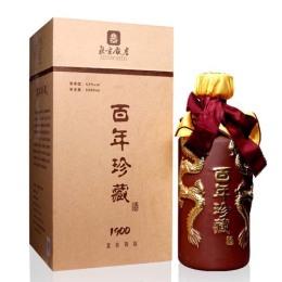 北京飯店百年珍藏酒大瓶十斤酒1900價格