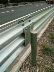 佛山高速公路波形欄桿每延米價格