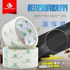超透明膠帶批發高粘無痕無氣泡封箱膠紙