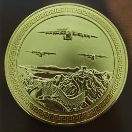 沈陽大連金屬紀念幣制作純銀紀念幣定做廠家