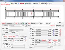 護欄生產管理系統-軟件中的戰斗機