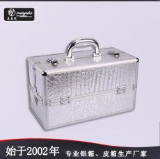 东莞美易达厂家直销高品质PU皮化妆首饰箱