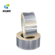 鋁箔膠帶 管道保溫鋁箔膠帶 廠家供應定做