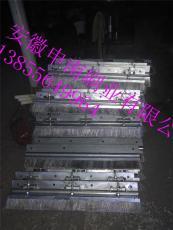 燒結環冷機軸端密封鋼刷 密封刷