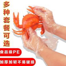 食品級小龍蝦一次性手套賣多少錢一付