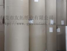 供應80g.100g.120gA級包裝牛皮紙