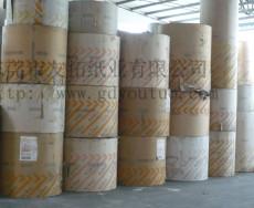 供應進口80g.90g.100g高透白牛皮紙