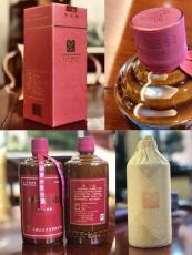 貴賓樓老酒五十年陳釀53度醬香型