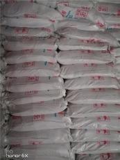 專業聚合氯化鋁廠家提供鑫泉聚合氯化鋁價格