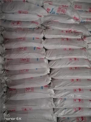 专业聚合氯化铝厂家提供鑫泉聚合氯化铝价格