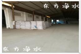 河北阴离子聚丙烯酰胺厂家出售价格