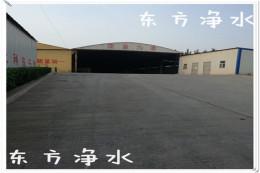 南京污水处理用聚丙烯酰胺一吨的价格