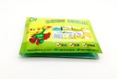 廣告紙巾禮品定制