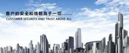 上海已经吊销的企业该如理办理注销手续