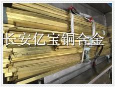 HAl61-4-3-1鋁黃銅 HAl61-4-3-1棒材