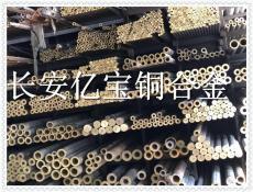 HAl77-2鋁黃銅 HAl77-2棒材