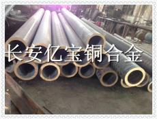 HSn60-1錫黃銅 HSn60-1棒材