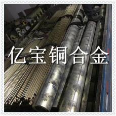 HSn90-1錫黃銅 HSn90-1棒材