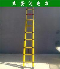 供應絕緣伸縮梯魚竿梯電力電工施工梯人字梯