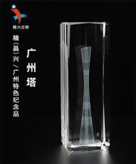 广州水晶建筑纪念品 广州企业送国好友礼品