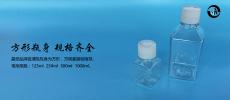上海百千生物无菌pet培养基方瓶