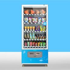 无人售货机无限宝盒自动售货机