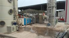 瀝青攪拌站裝車區瀝青廢氣及飄塵處理方案