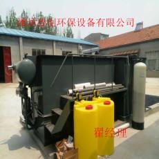 安徽大蒜污水处理设备