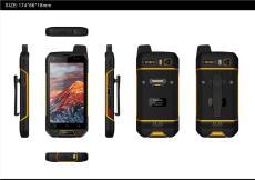B9000防爆手机石油化工智能防爆终端设备