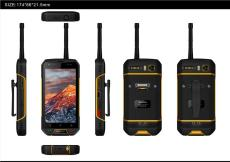 B9000虹膜识别DMR数模一体对讲三防手机