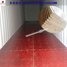 集装箱竹木复合地板