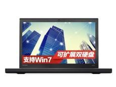東莞聯想X270商務超薄便捷筆記本電腦租賃