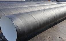 飲用水防腐鋼管A寧城飲用水防腐鋼管生產廠